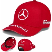 Бейсболка Mercedes F1 Cap Lewis Hamilton, Special Edition China 2019 B67996280